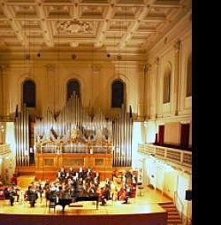 """Concerti: """"Musica a Roma … per Roma"""""""