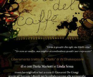 """Spettacoli - In scena al Teatro Studio Uno dal 4 al 7 Aprile 2012 """"L'ora del caffè"""""""