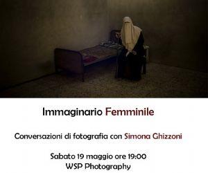 """Altri eventi: """"Immaginario femminile"""" Incontro con Simona Ghizzoni"""