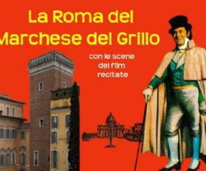 Visite guidate: La Roma del Marchese del Grillo - 23 giugno 2012