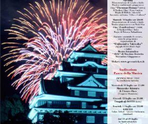 Altri eventi: Estate Giapponese 2012