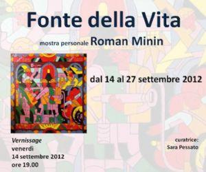 Mostre: Roman Minin