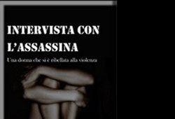 """Altri eventi - Presentazione del libro """"intervista con l'assassina"""""""