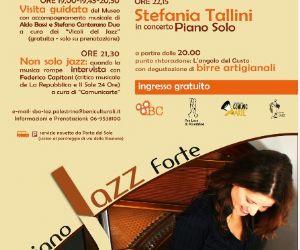 Serate - Sempre più musica al Museo Archeologico Nazionale di Palestrina