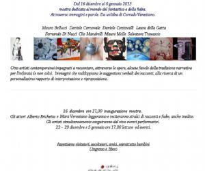 Gallerie: FABULA - Mostra d'arte dedicata al mondo del fantastico e della fiaba
