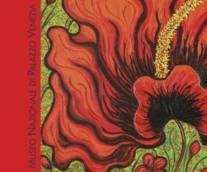 Mostre - Ana Tzarev - the life of flowers. Per la prima volta a Roma l'artista croata presenta le sue opere