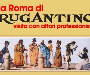 Visite guidate: La Roma di Rugantino - visita guidata con teatro itinerante