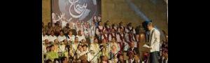 Concerti - Accademia d'Egitto - Concerto Messaggio di Pace