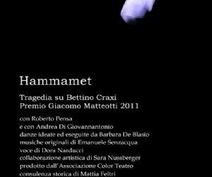 """Spettacoli: """"Hammamet"""" di Massimiliano Perrotta all'Ambra Teatro alla Garbatella"""