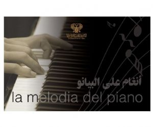 """Libri - l'Accademia d'Egitto di Roma è lieta di pesentare la traduzione italiana del romanzo """"La melodia del piano"""""""