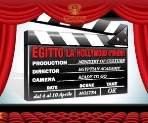 Rassegne - Accademia d'Egitto- Egitto, la Hollywood d'Oriente