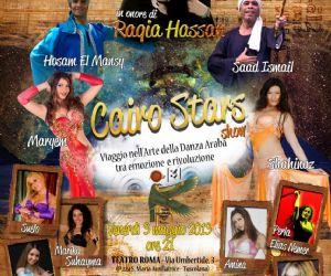 Spettacoli: L'Accademia di Danza Orientale Taus Club presenta Cairo Stars Show