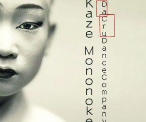 Spettacoli: KAZE MONONOKE - DACRU DANCE COMPANY