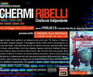 """Rassegne: Cineforum indipendente in collaborazione con la trasmissione """"Ogni Maledetta Domenica"""" su Radio Città Aperta"""
