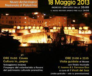 """Mostre - Iniziative per la """"Notte dei Musei"""" a Palestrina"""