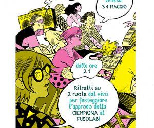 Mostre: Mostra di illustrazioni di Eleonora Antonioni