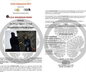 Rassegne: Dimostrazione di kendo della ASD Shudokan Roma all'estate romana