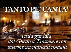Visite guidate: Visita guidata con concerto romanesco itinerante