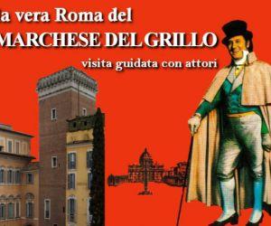 Visite guidate: La vera Roma del Marchese del Grillo