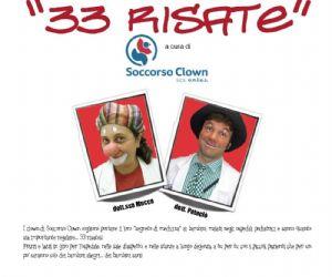 Spettacoli: Prosegue l'iniziativa gratuita nell'ospedale Policlinico Umberto I - martedì 11 settembre - l' animazione di Soccorso Clown