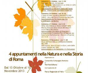 Visite guidate - La Tenuta di Tormarancia e la zona di Capo Bove sull'Appia antica
