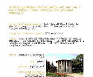Visite guidate - Visita guidata con letture di passi della letteratura latina