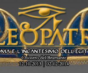 Visite guidate - Cleopatra. Roma e l'incantesimo dell'Egitto