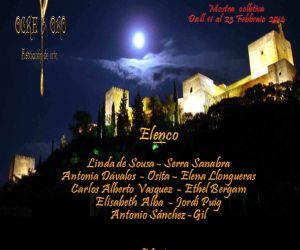 Gallerie - Alhambra