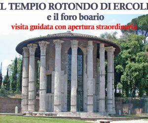 Visite guidate - Il Tempio Rotondo e il Foro Boario