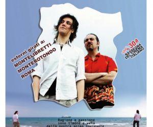 XX FestivalCerase. Proiezione del 9° film in concorso