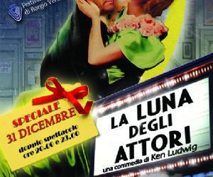Paola Quattrini, Pietro Longhi e Miriam Mesturino saranno in scena con una brillante commedia di Ken Ludwig