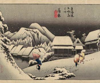 In mostra alle Scuderie del Quirinale uno tra i principali paesaggisti giapponesi dell'ottocento