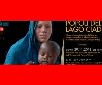 Mostra fotografica di Abdoulaye Barry a cura di Laura Serani e Giuseppe Frangi