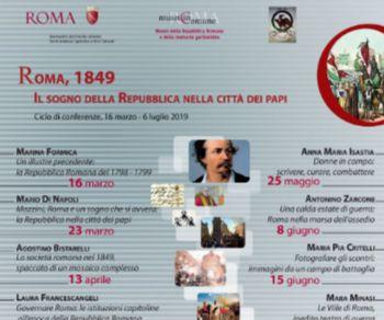 Altri eventi - Roma, 1849. Il sogno della Repubblica nella città dei papi