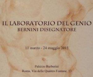 Il Laboratorio del Genio