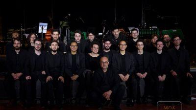 Concerti - Young Art Jazz Ensemble diretta dal maestro Mario Corvini