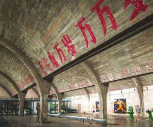 La collettiva di 32 artisti cinesi contemporanei più rappresentativi dell'avanguardia asiatica