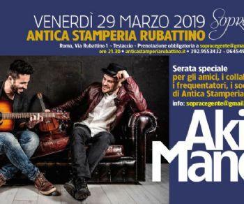 Concerti - Akira Manera LIVE a Testaccio
