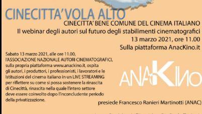Appuntamenti virtuali: Cinecittà bene comune del cinema italiano