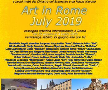 Gallerie - Art in Rome July 2019