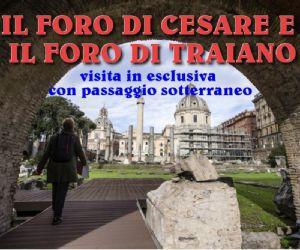 Visite guidate: Il Foro di Cesare e il Foro di Traiano