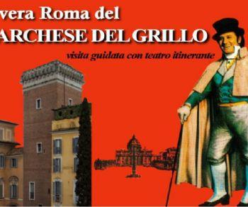 Visite guidate - La vera Roma del Marchese del Grillo
