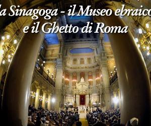 Visite guidate: Visita guidata interna Sinagoga Museo Ebraico e Ghetto