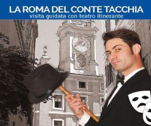 Visite guidate: La Roma del Conte Tacchia