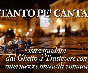 Visita guidata serale con concerto romanesco