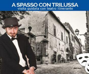 Visite guidate - A Spasso con Trilussa...