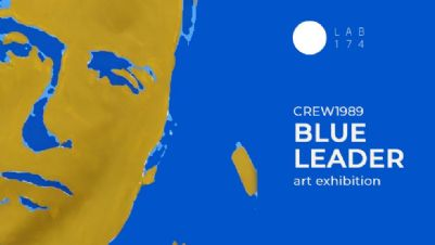 Gallerie: Blue leader. Mostra d'Arte