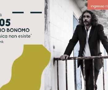 La musica non esiste in omaggio a Fausto Mesolella
