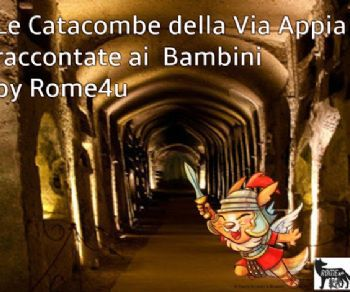 Visita giocata organizzata dall'Associazione Roma e Lazio per Te