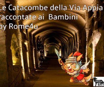 Visite guidate - Le Catacombe della Via Appia raccontate ai bambini